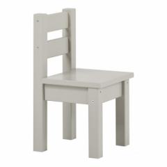 Chaise Basic pour enfants