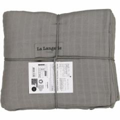 Housse de Couette Medium 240x200 La Langerie