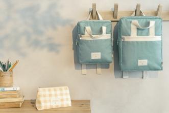 Mini sac à dos Sunshine
