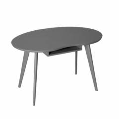 La table haricot