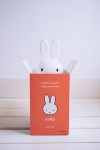 Veilleuse First Light Miffy